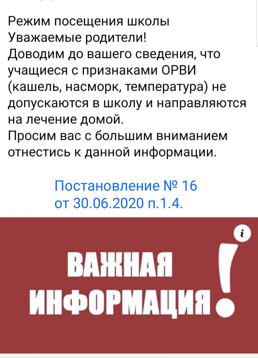 WhatsApp Image 2020-08-28 at 05.53.05